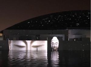 Bouddha Galerie Barrère