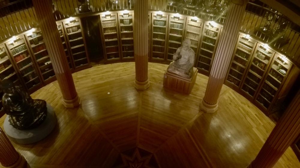 Vue de la bibliothèque historique duMusée National des Arts Asiatiques - Guimet