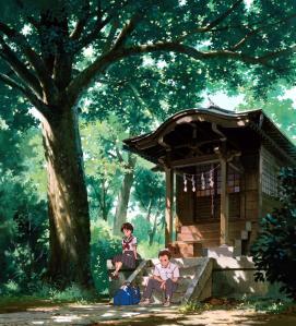 Si tu tends l_oreille Yoshifumi Kondo Studio Ghilbli
