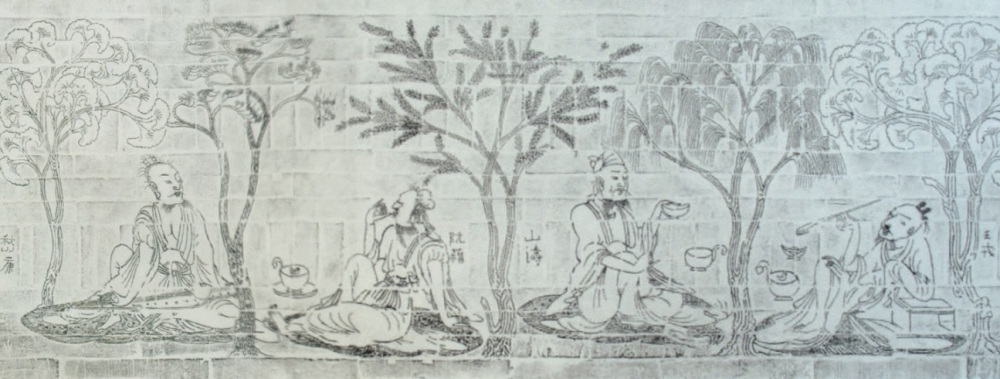7 sages forêt de bambous (extrait)