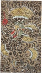 Dragon ds les nuages_XVIIIe s_encre et cou sur pap_118x69cm_col privée
