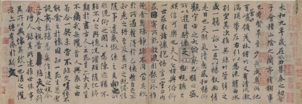 Feng Chengsu