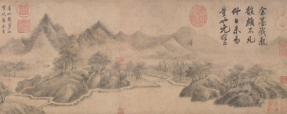 Mi Youren 米友仁 (1074-1153), Jeux de montagnes et nuages à l'encre 云山墨戏图, 1636, encre sur papier, 195,8x21,4 cm, rouleau horizontal, © Musée du palais, Pékin.