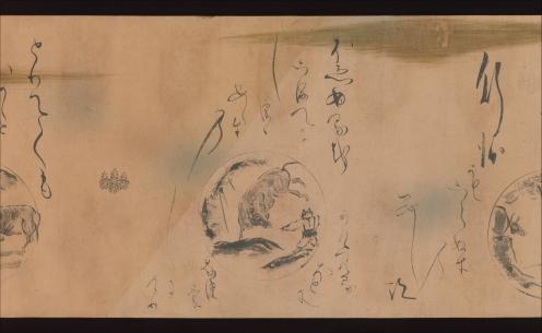Karasumaru Mitsuhiro (1579-1638), Dix chants pastoraux, 1634, encre sur papier, 29,9x271,8cm, Metropolitan Museum of Art.