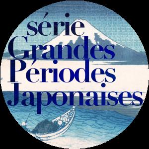 Logo périodes japonaises
