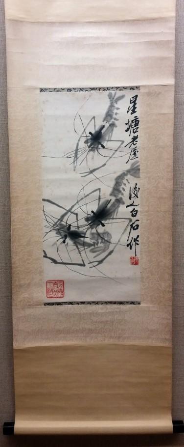 Crevettes, non daté, encre sur papier, rouleau vertical, Galerie Rongbaozhai, Pékin © Camille Bertrand.