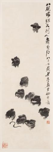 Petits poussins, vers 1947, encre sur papier, rouleau vertical, 103,6x34,2 cm, Musée Cernuschi, Paris.