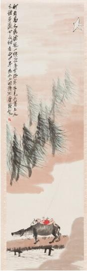 Faisant voler un cerf-volant, non daté, encre et couleurs sur papier, rouleau vertical, 136,6x38 cm, National Gallery, Prague.
