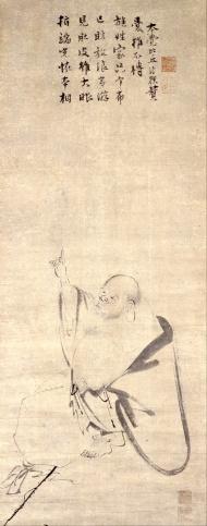Mokuan_Reien_-_HOTEI(BUDAI)