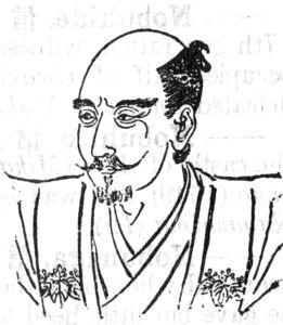 Oda_Nobunaga_Pap