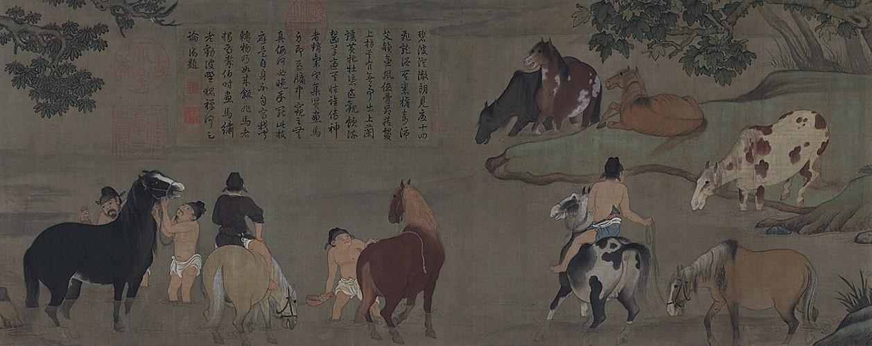 《浴马图》卷,元,赵孟頫绘,绢本,设色,