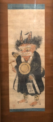 Démon invoquant le bouddha Amida