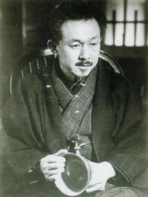 Yanagi Sôetsu