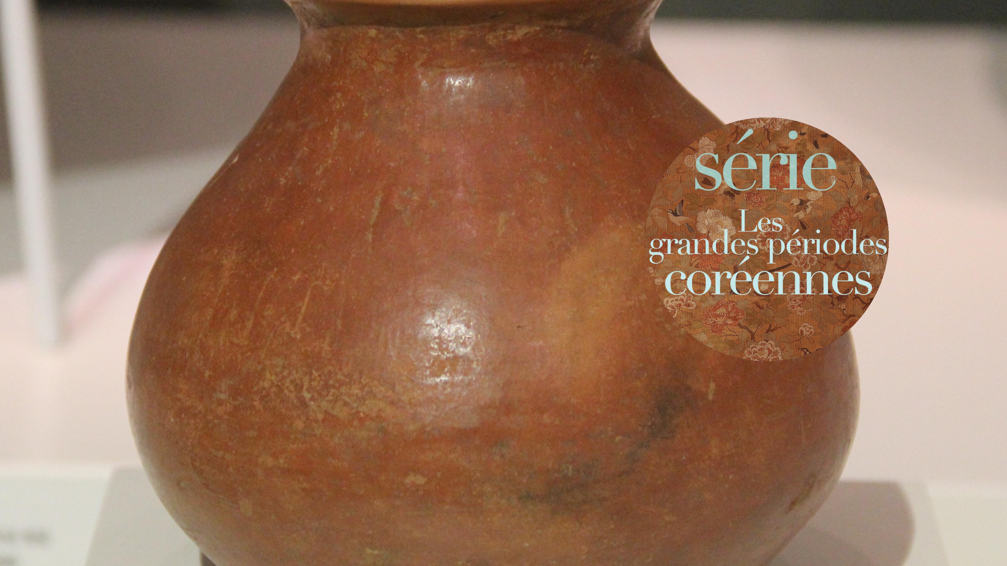 korean_red_burnished_jar.mumun_pottery_period