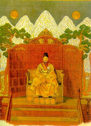 Gojong-King.of.the.Korean.Empire-1903
